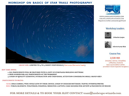 Star trails photography workshop